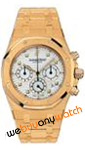 audemars-piguet-royal-oak-25960OR.OO.1185OR.01.jpg