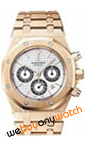audemars-piguet-royal-oak-25960OR.OO.1185OR.02.jpg