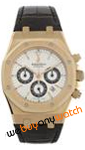 audemars-piguet-royal-oak-26022OR-OO-D098CR-01_16293.jpg