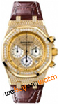 audemars-piguet-royal-oak-26068BA.ZZ.D088CR.01.jpg