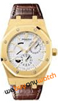 audemars-piguet-royal-oak-26120BA.OO.D088CR.01.jpg
