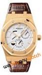 audemars-piguet-royal-oak-26120OR.OO.D088CR.01.jpg