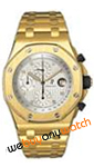 audemars-piguet-royal-oak-offshore-25721BA.OO.1000BA.03.jpg