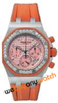 audemars-piguet-royal-oak-offshore-25986CK.ZZ.D065CA.02.jpg