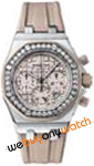 audemars-piguet-royal-oak-offshore-26048SK.ZZ.D082CA.01.jpg