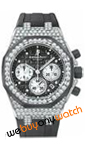 audemars-piguet-royal-oak-offshore-26092CK.ZZ.D002CA.01.jpg