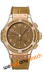 hublot-big-bang-341.PA.5390.LR.1918.jpg
