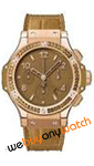 hublot-big-bang-341.PA.5390.LR.jpg