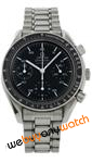 Speedmaster Reduced